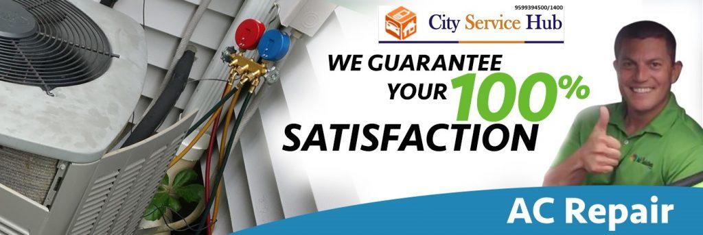 Daikin AC Service Gurgaon | City Service Hub .jpg