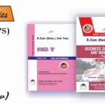 CBSE 10th Previous Year SolvedUnsolved Sample Questions Papers - Copy.jpg
