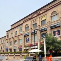 Ninex City Mall, Sohna Road, Gurgaon