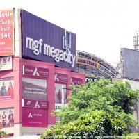 MGF Megacity Mall, MG Road, Gurgaon