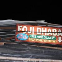 Foji Dhaba
