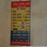 The Menu at Panditji ka Dhaba (Pandit Vaishno Dhaba), Sadar Bazaar, Gurgaon