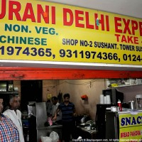 Purani Delhi Express, Sushant Tower, Gurgaon