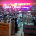 Delhi Electronics - Mobile Store