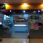 Seela Food Mart - Grocery Store