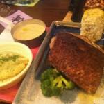 Cajun Spiced Sea Bass