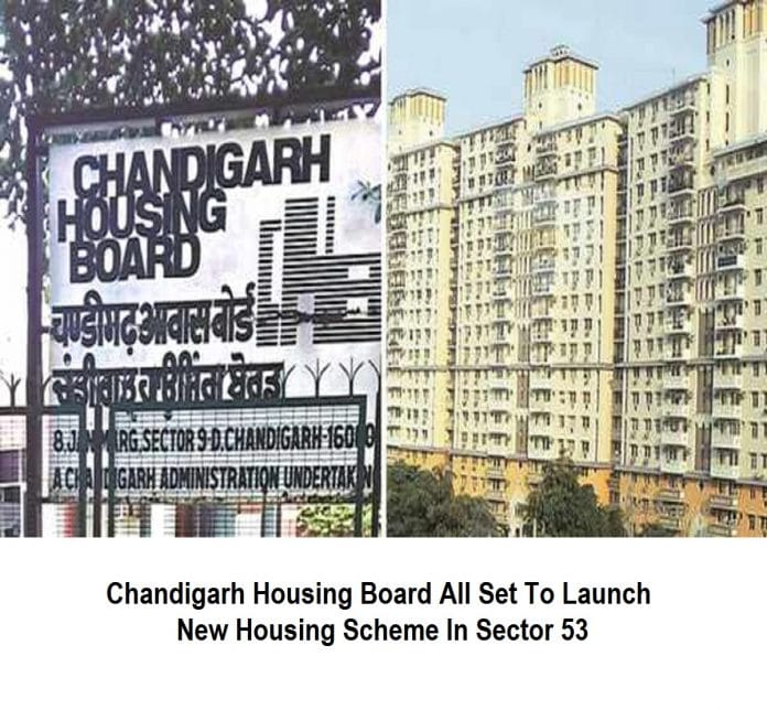 chandigarh-housing-board-all-set-to-launch-new-housing-scheme-in-sector-53