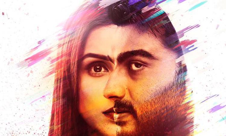 Movie Review Sandeep Aur Pinky Faraar